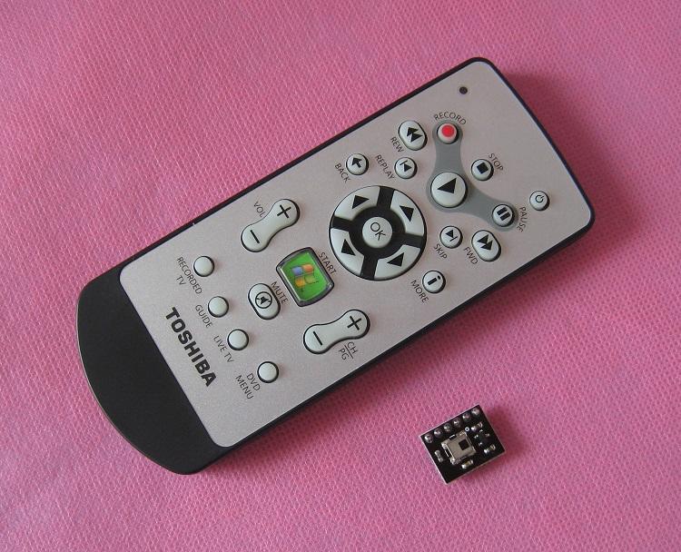 Sản phẩm bao gồm cả đầu nhận và giải mã tín hiệu điều khiển
